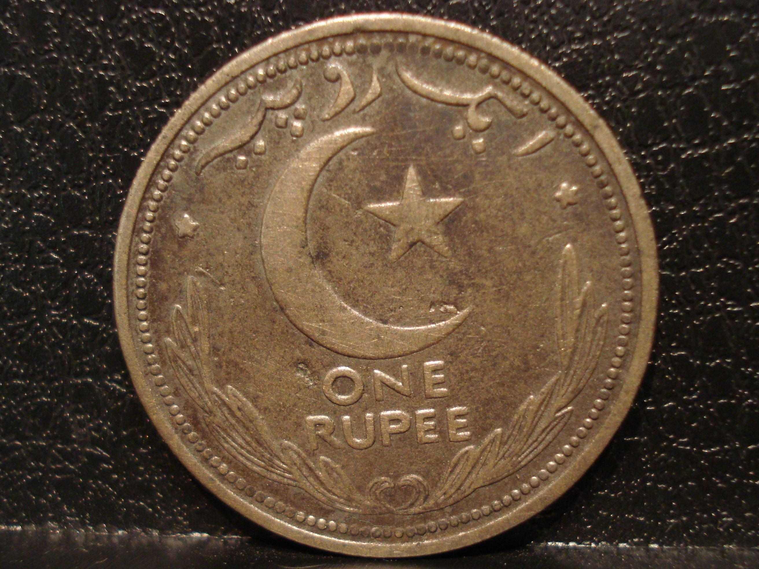 Pakistani Coins 2012 ملف:Pakistani one r...