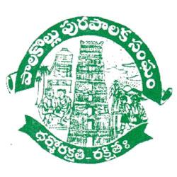 Palakollu Municipality