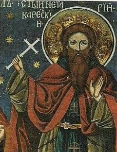 Saint Nectarius from Bitola Icon 1818.jpg