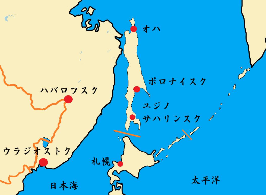 サハリン島