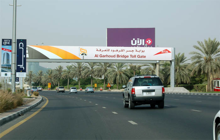 Salik (road toll) - Wikipedia
