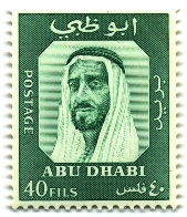 Postage stamps and postal history of Abu Dhabi