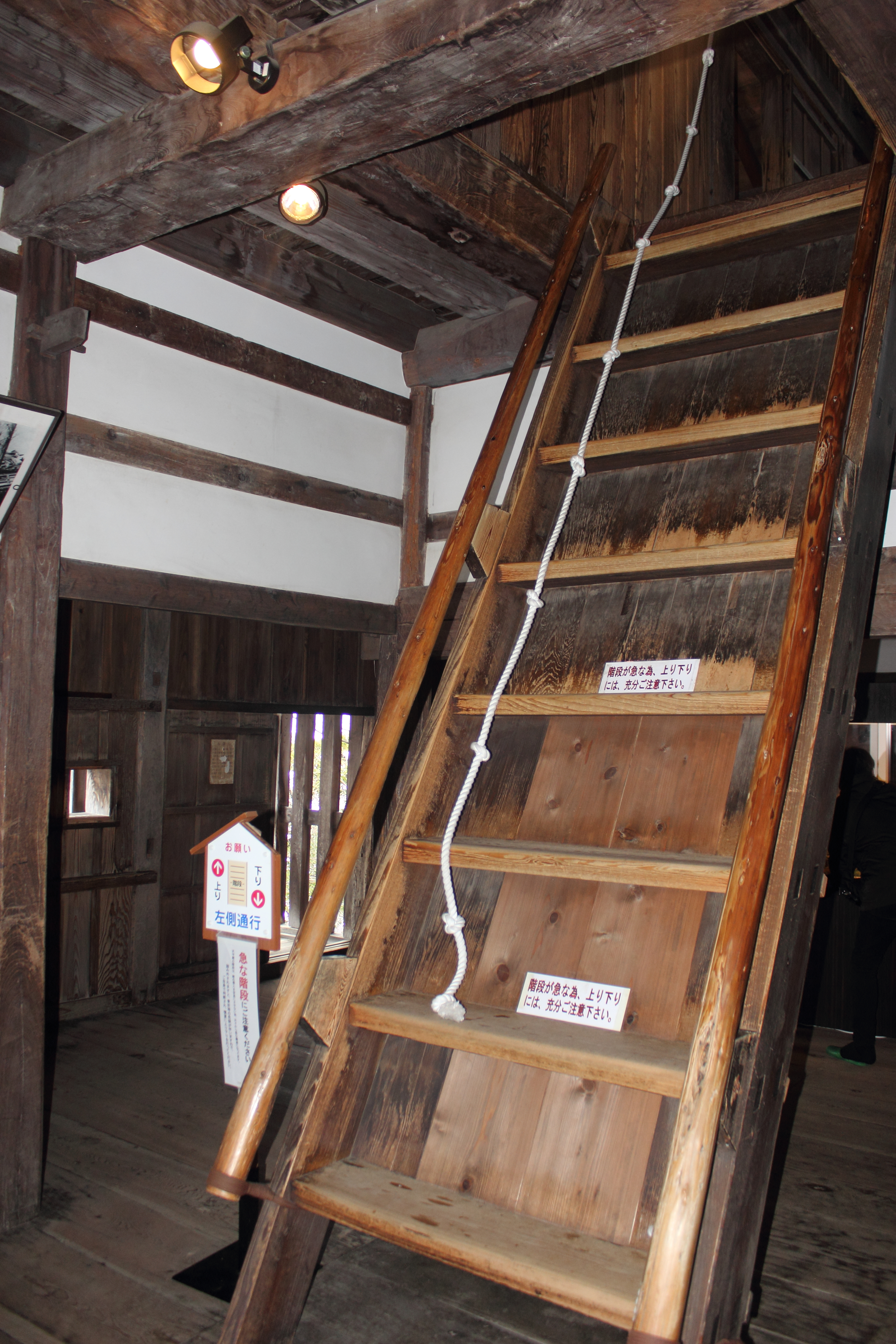 File:Steep Stairs Of Maruoka Castle