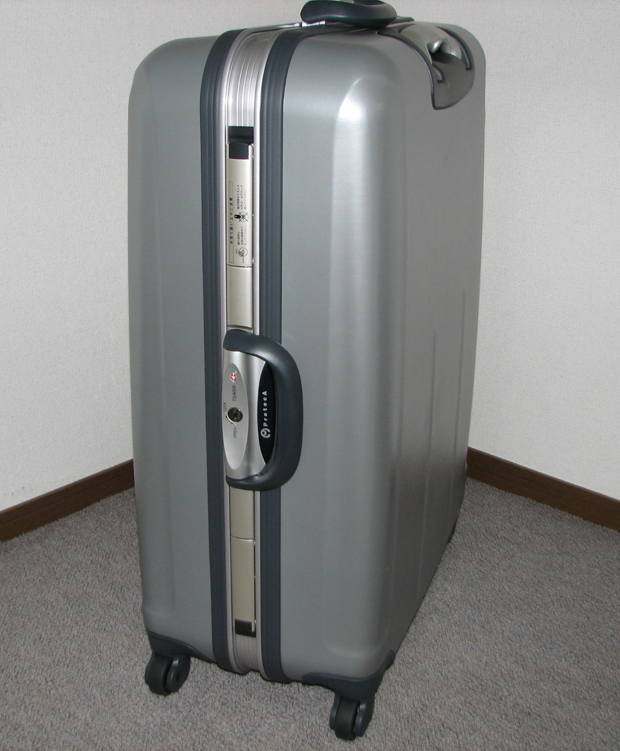 File Suitcase1 Jpg Wikimedia Commons