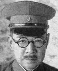 Hisao Tani Japanese general