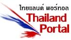Thailand portal by Melanochromis.jpg