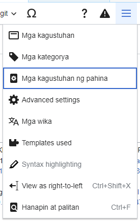VisualEditor page settings item-tl.png