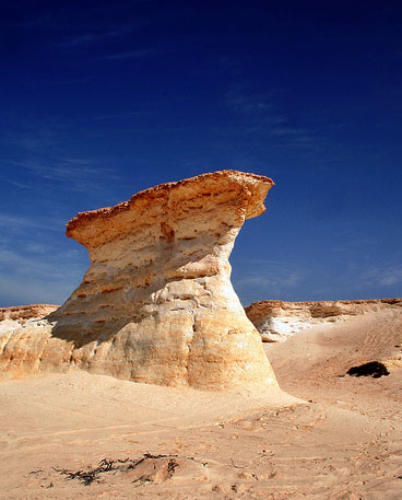 dukhan � travel guide at wikivoyage