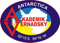 Official Vernadsky Station emblem