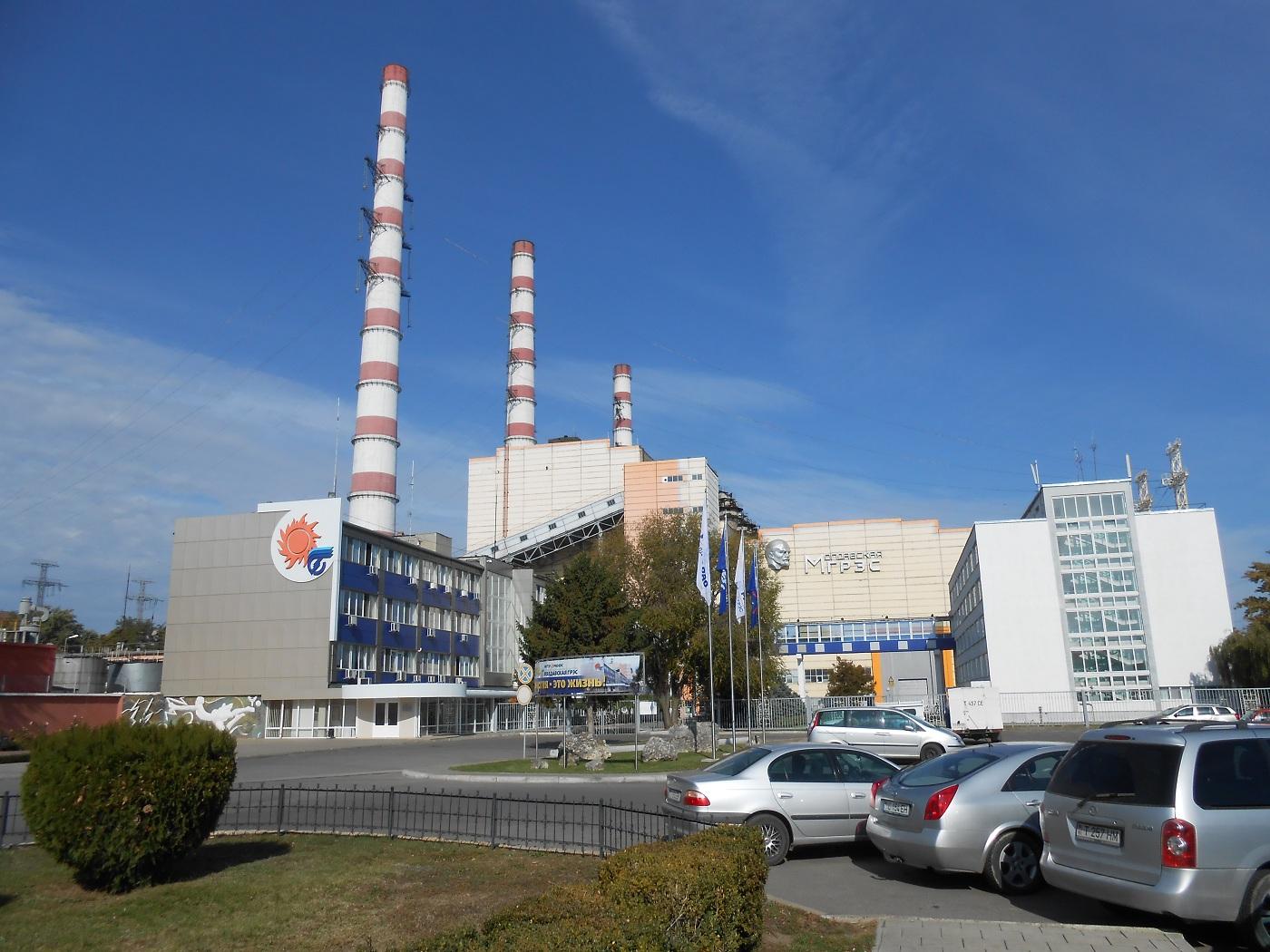 В шпионском скандале в Москве появились детали о фирме Плахотнюка Энергокапитал