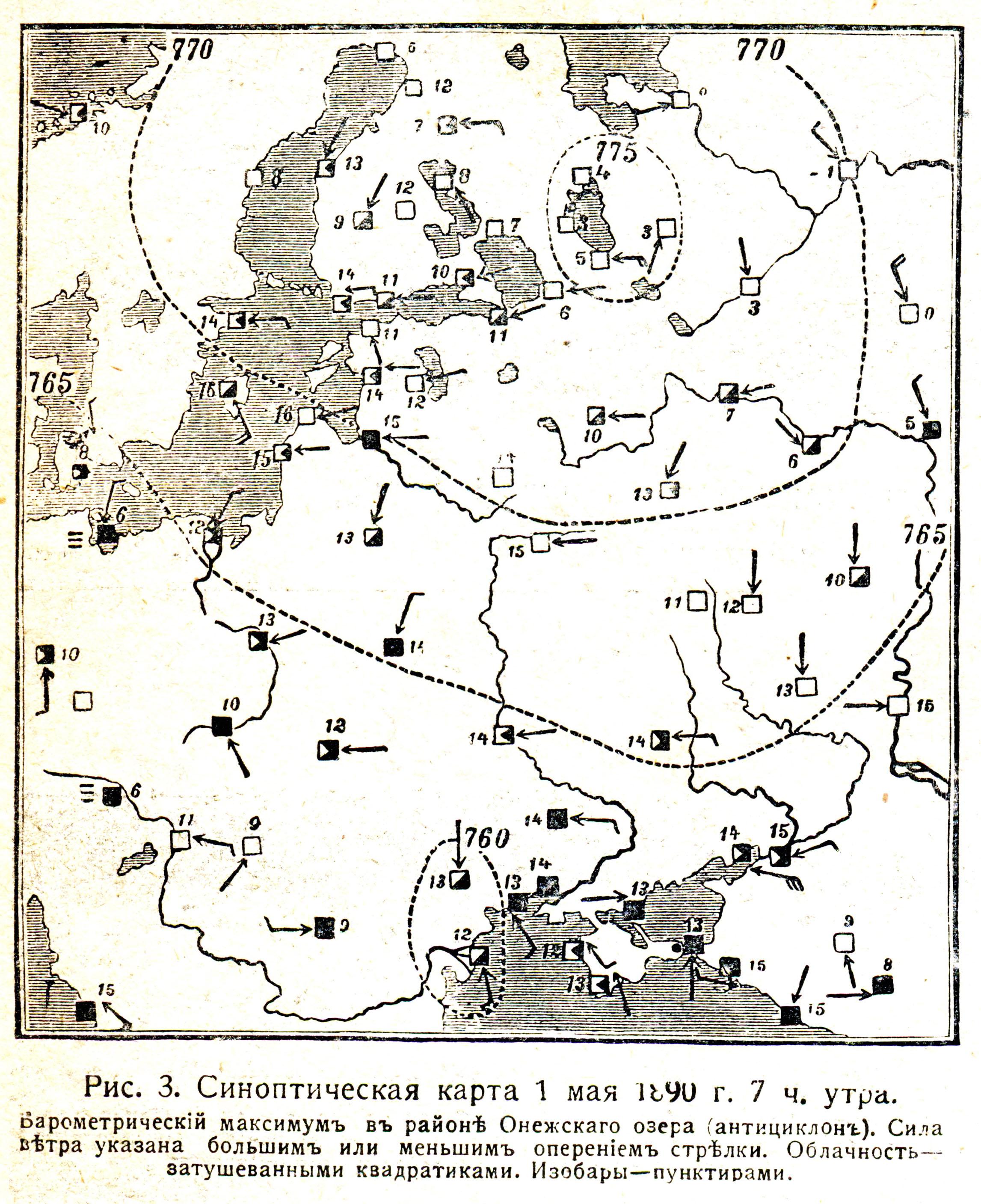 File Priroda I Lyudi 22 Sinopticheskaya Karta 1915 God Jpg