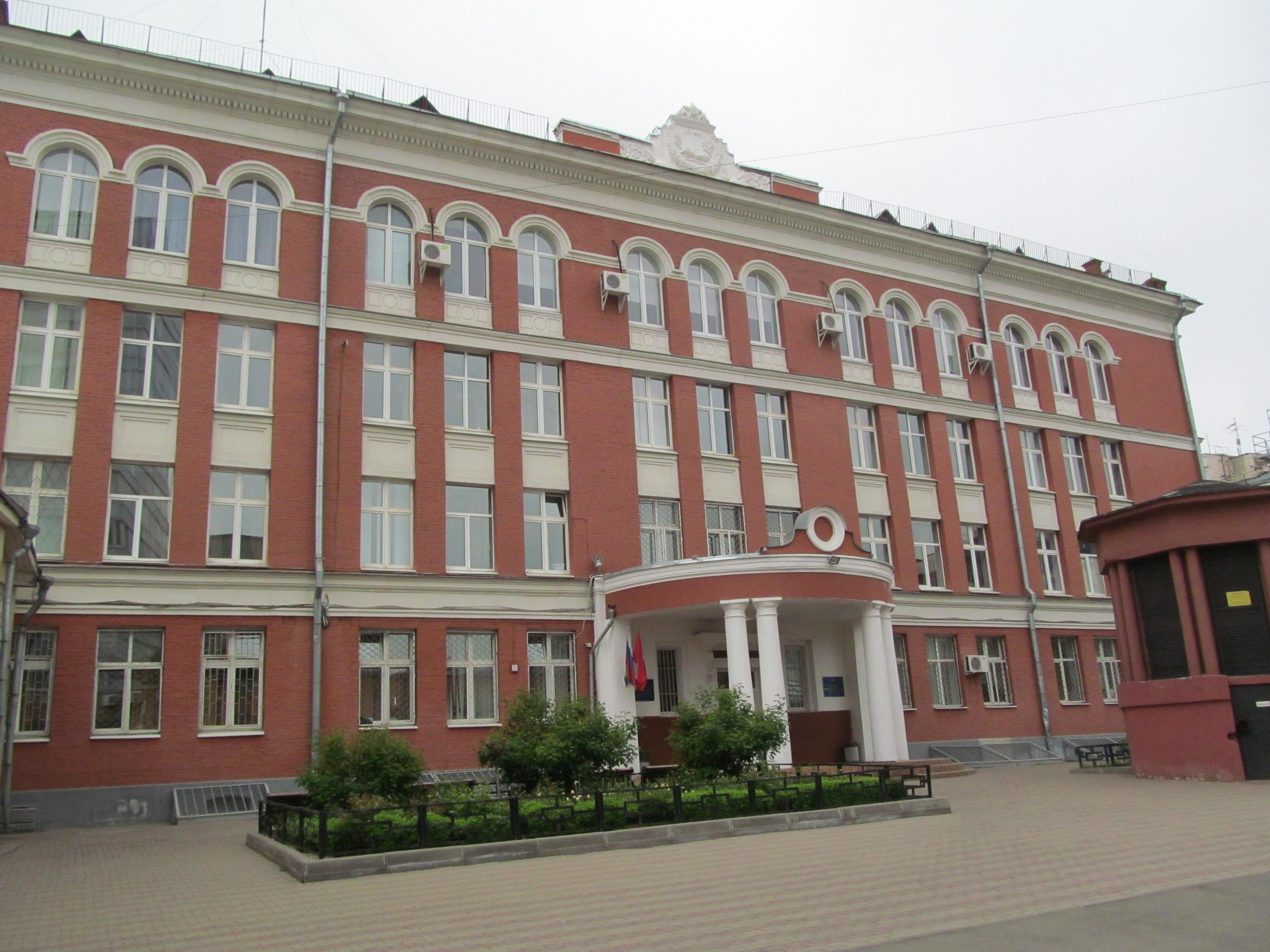 Москва заняла 6 место в рейтинге