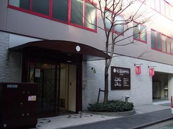 埼玉福祉専門学校