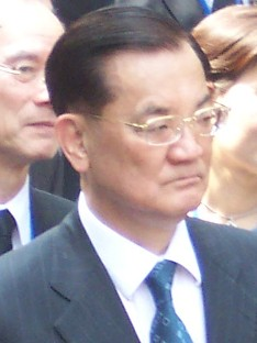 Lien Chan former Chairman of the Kuomintang