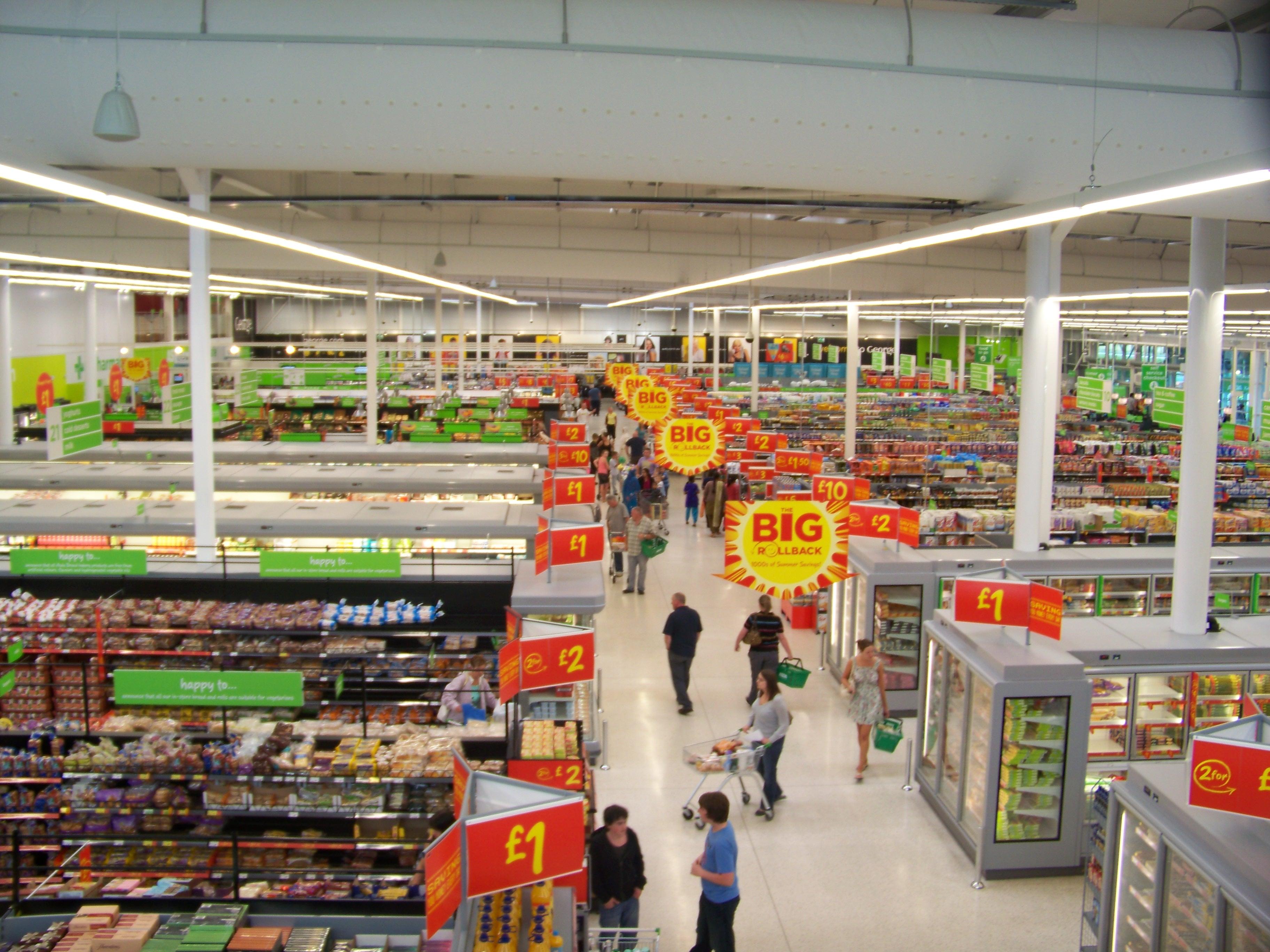 картинки магазинов покупок