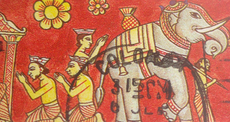 File:A fresco at Akurassa Godapitiya Rajamaha Viharaya jpg