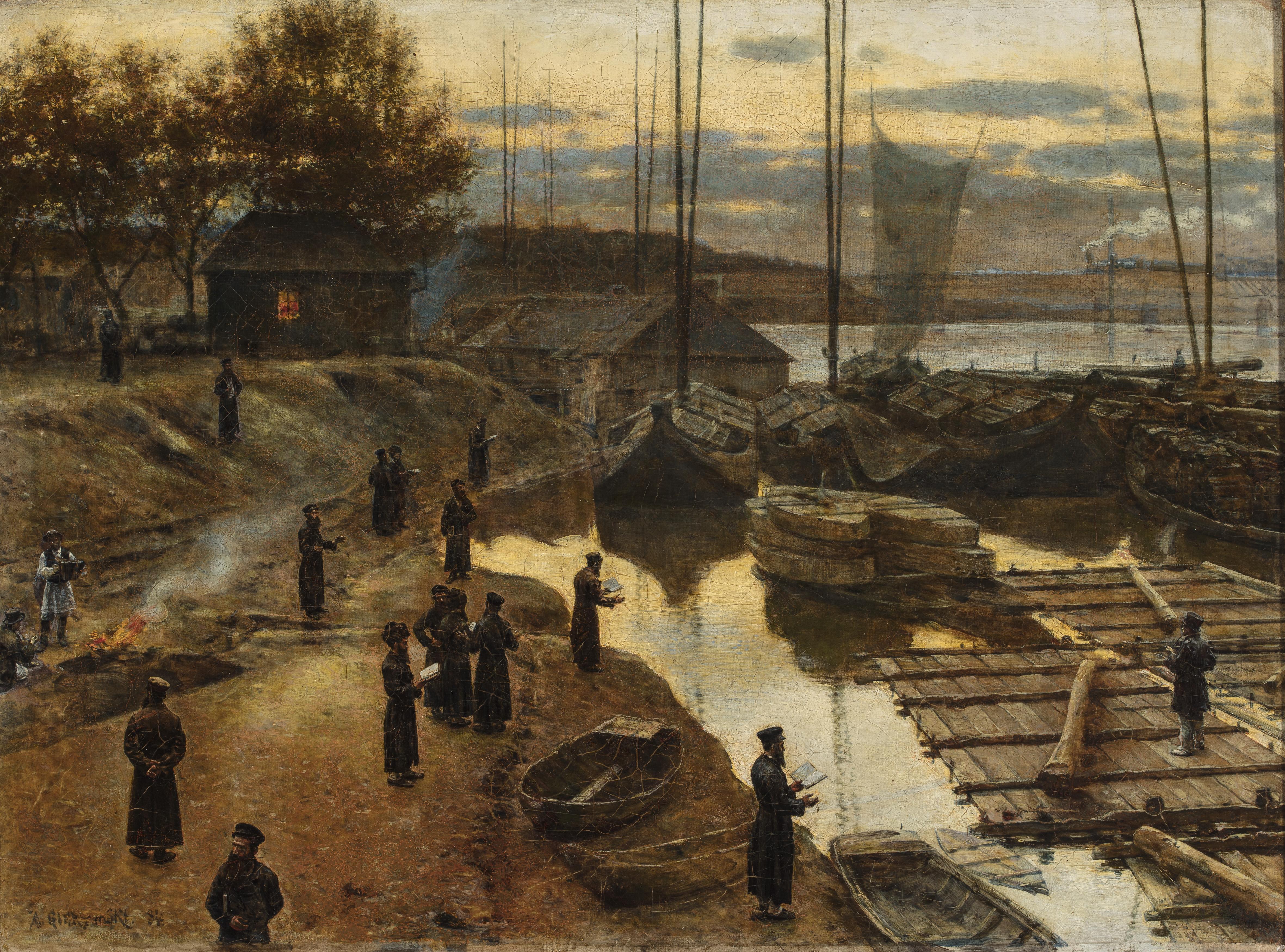 Painting of Tashlich