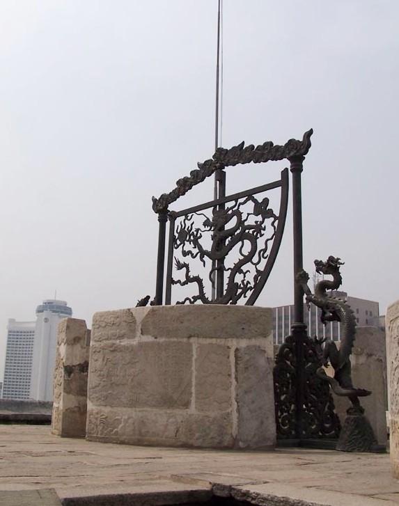Ancient Beijing observatory 14.jpg