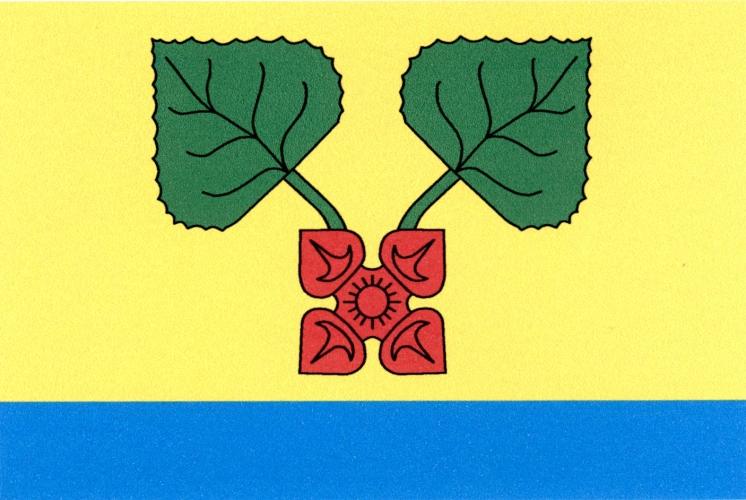 http://upload.wikimedia.org/wikipedia/commons/c/c1/B%C3%ADtovany-vlajka.jpg