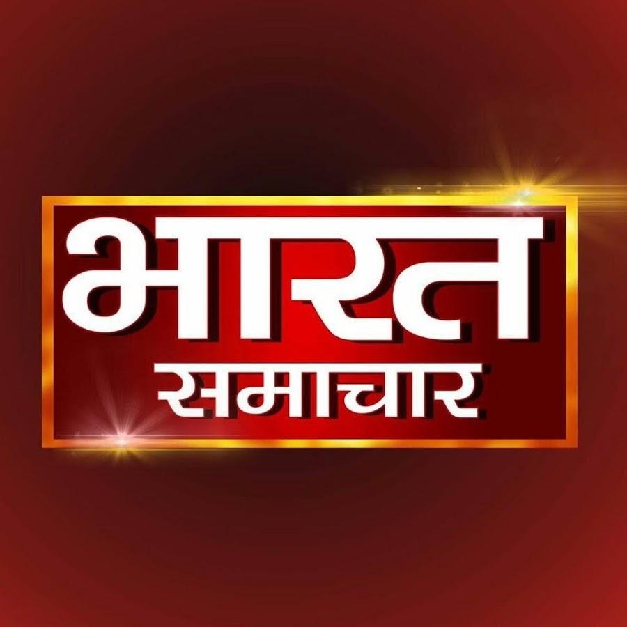Bharat Samachar - Wikipedia