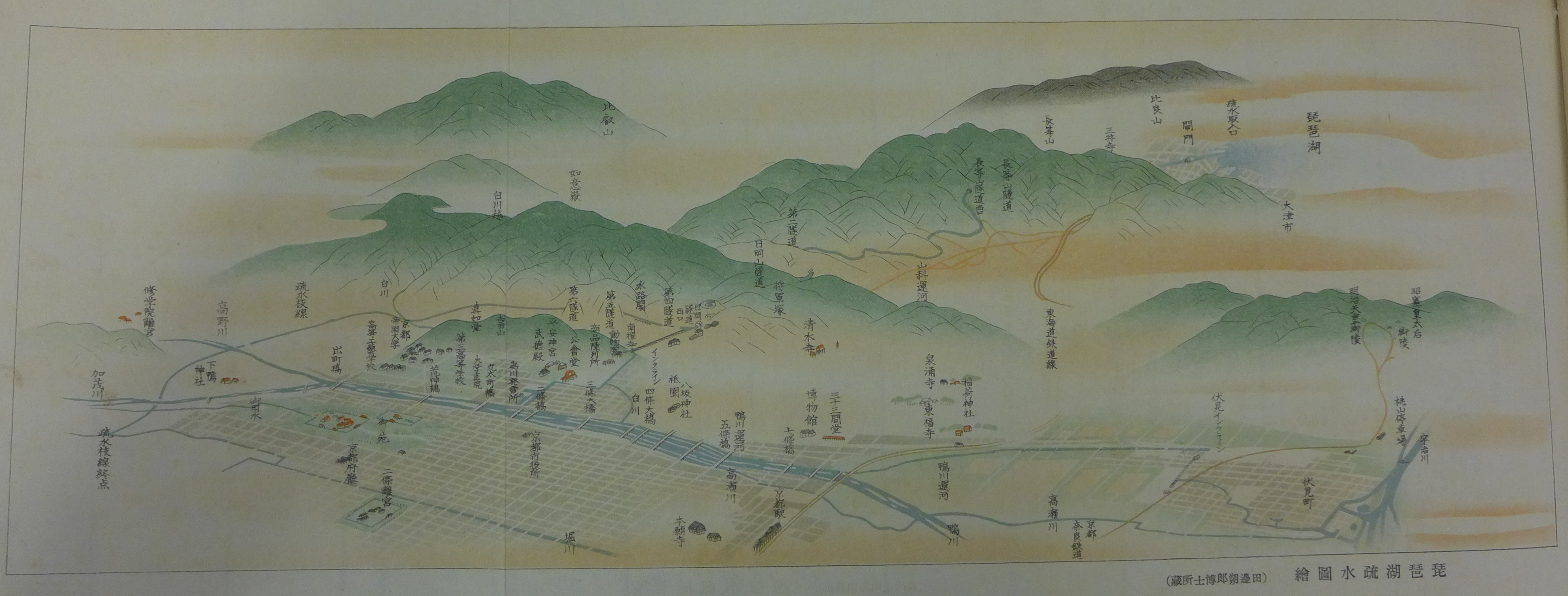 Biwako Canal Route Picture Map
