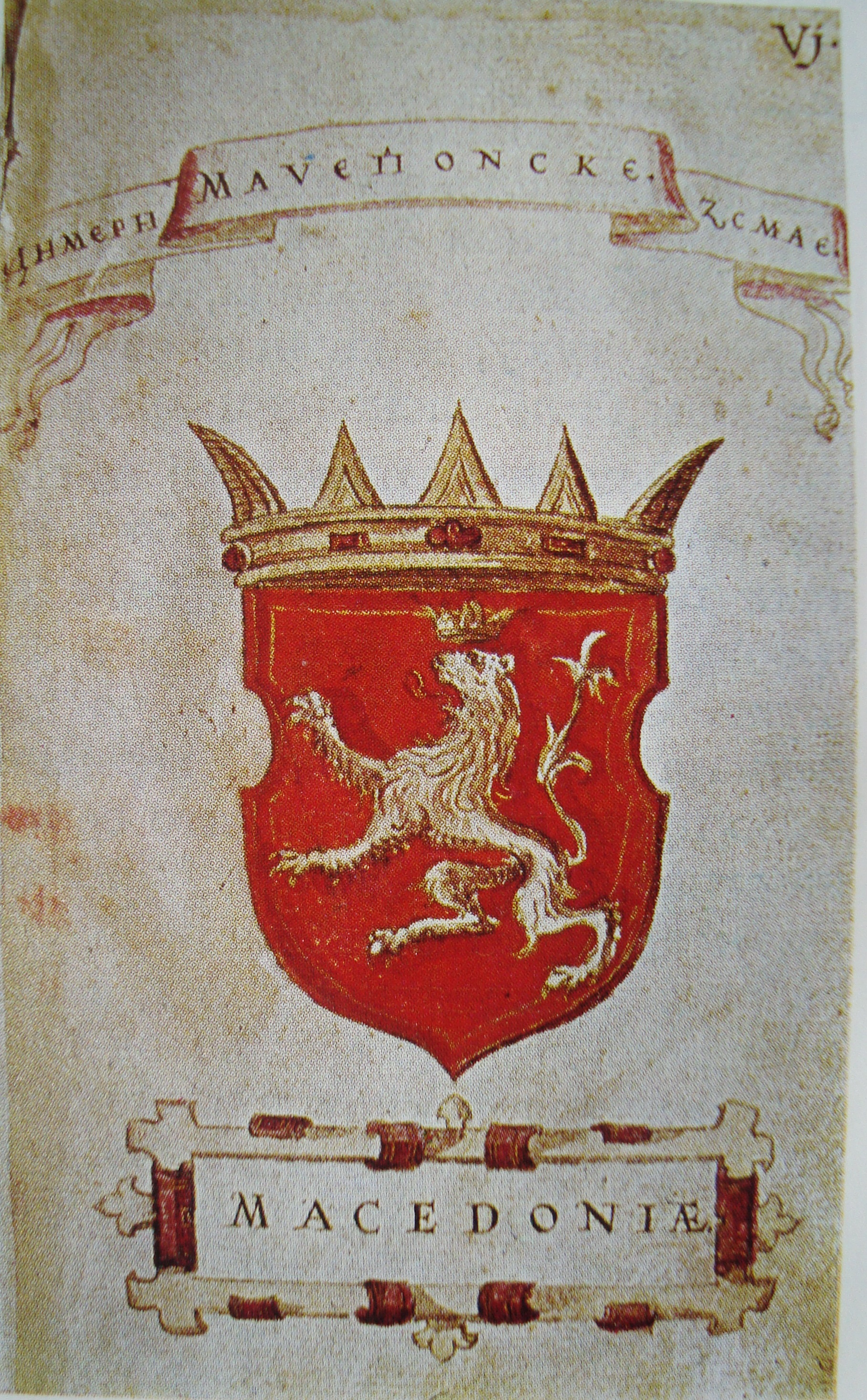 macedonian coat of arms - photo #8