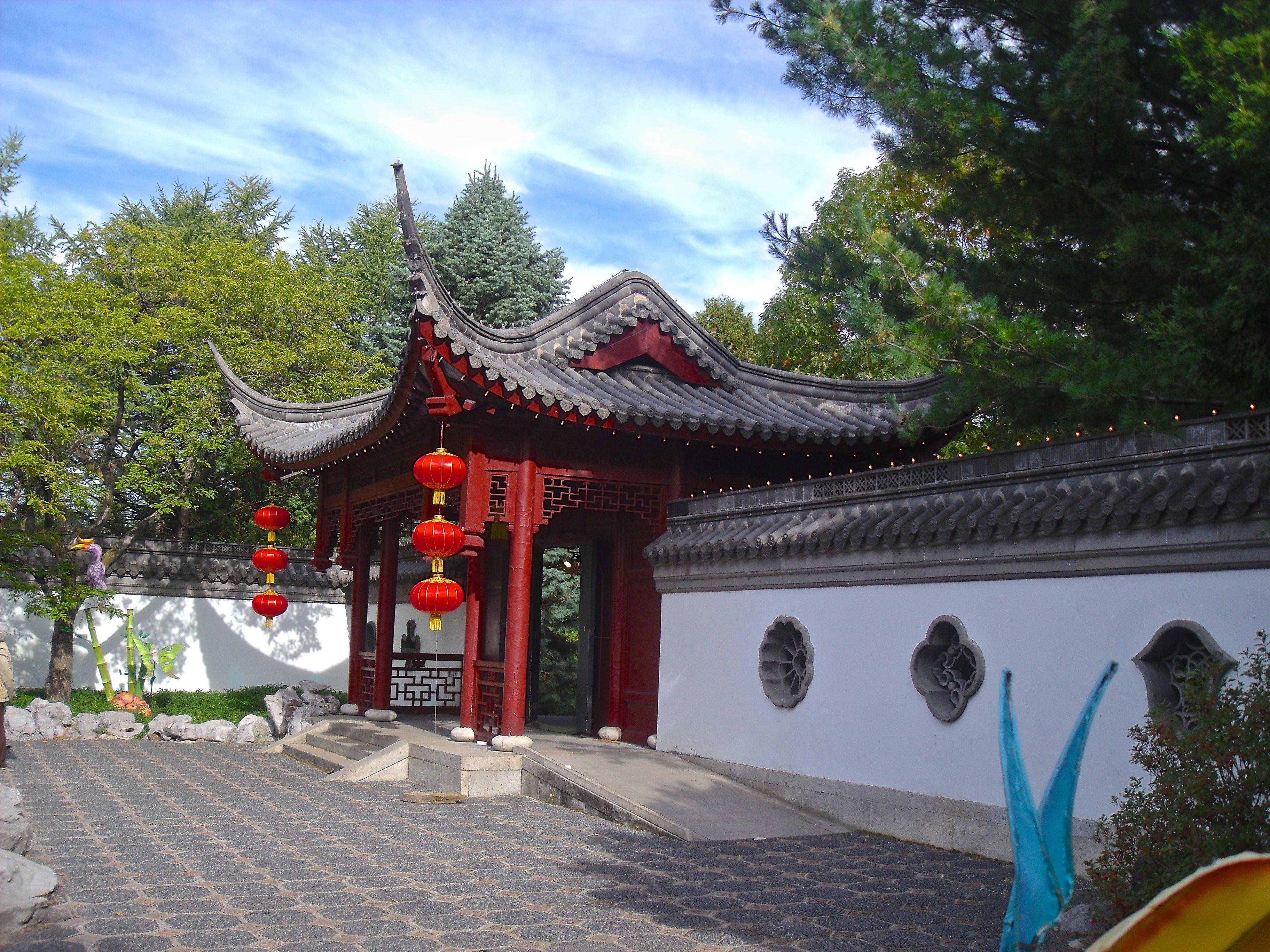 File Cour d entrée Jardin de Chine Jardin Botanique Montréal 12