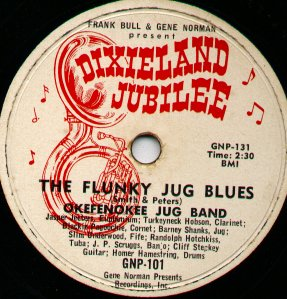 English: Dixieland Jubilee Records 78rpm disc ...