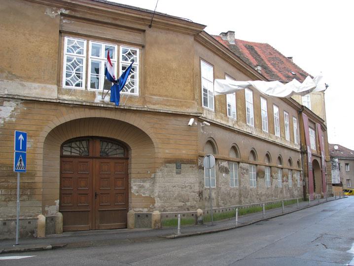 Drzavni Arhiv U Zagrebu Wikipedija