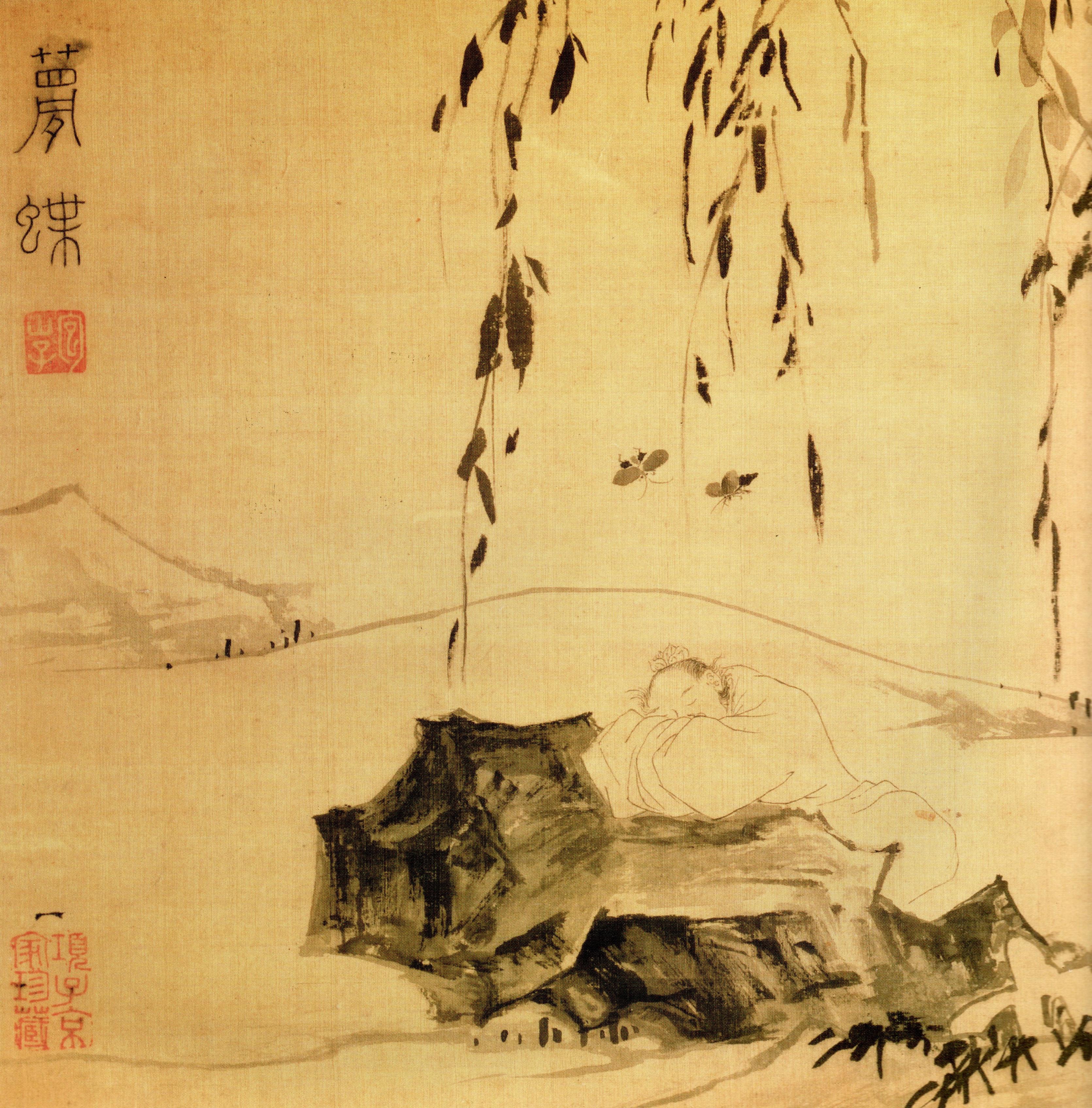 https://upload.wikimedia.org/wikipedia/commons/c/c1/Dschuang-Dsi-Schmetterlingstraum-Zhuangzi-Butterfly-Dream.jpg