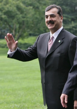 English: Yousaf Raza Gillani during his visit ...