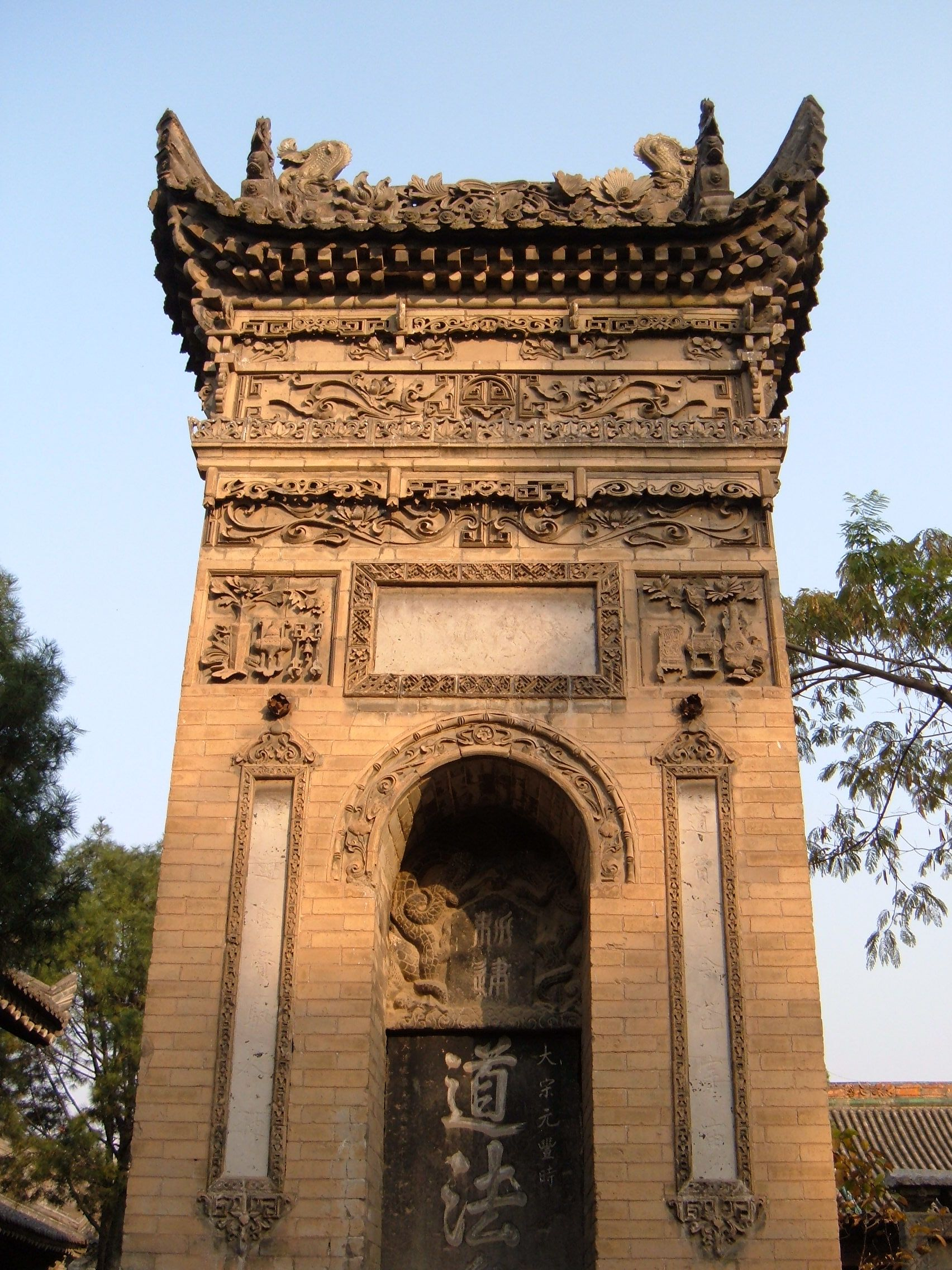 The most beautiful mosques to visit: the Great Mosque of Xi'an, Xi'an, China