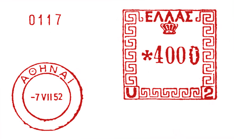 File:Greece stamp type A2A.jpg