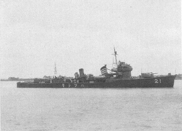 La bataille navale des îles Komandorski Hatsushimo-1