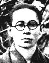 Gyoshū Hayami Japanese artist
