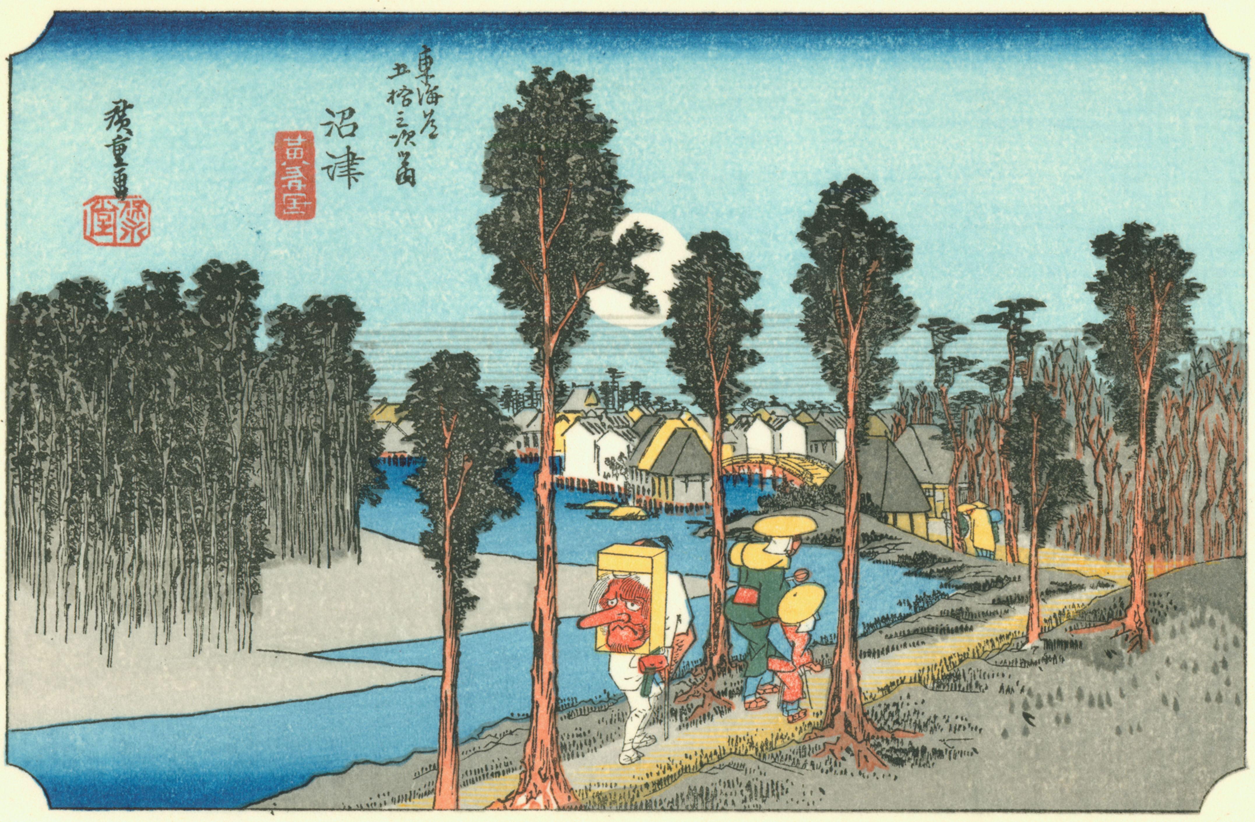Image result for hiroshige numazu