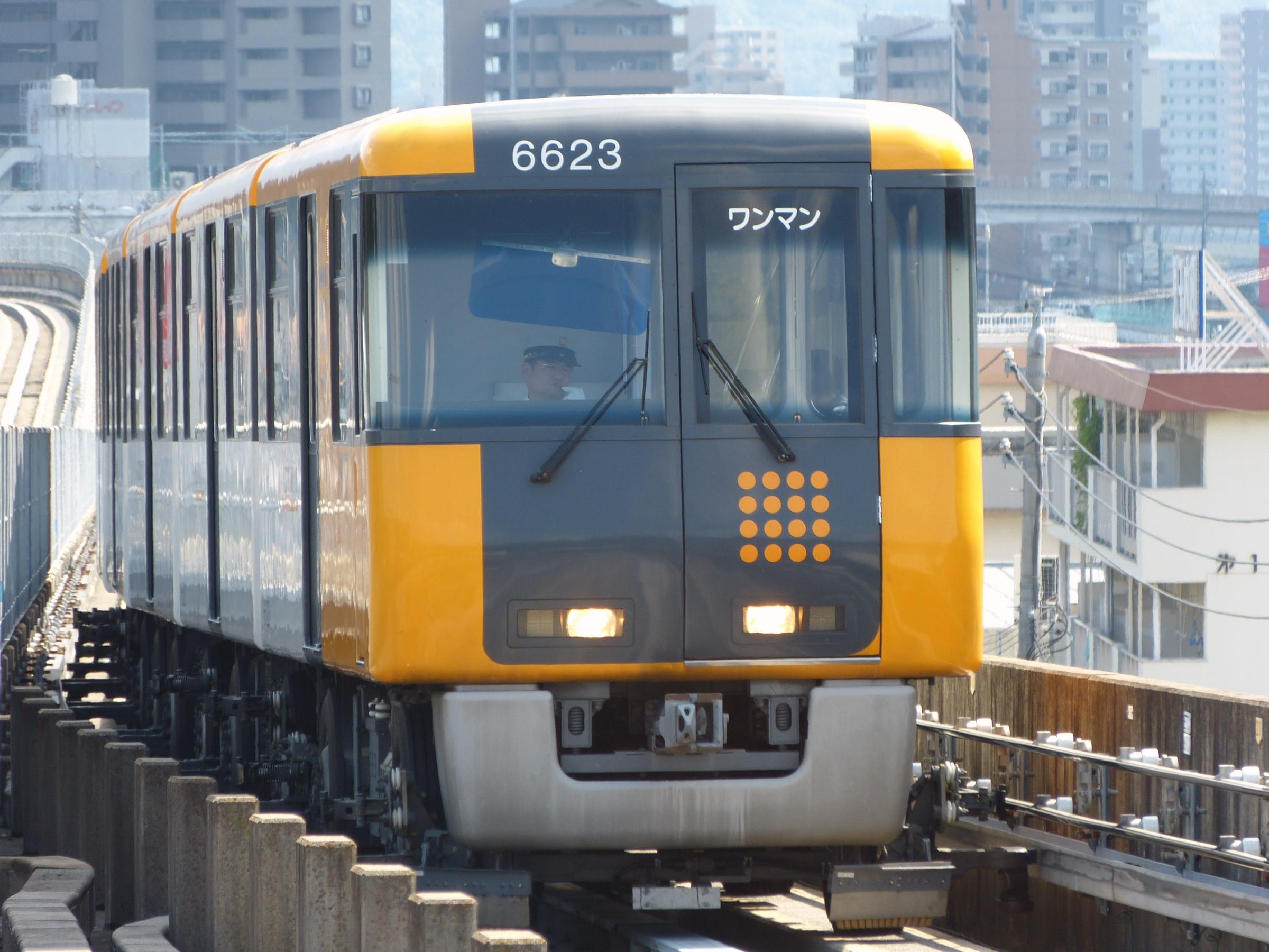 El juego de las imagenes-http://upload.wikimedia.org/wikipedia/commons/c/c1/Hiroshima_Rapid_Transit_Astram_Line_6623.jpg