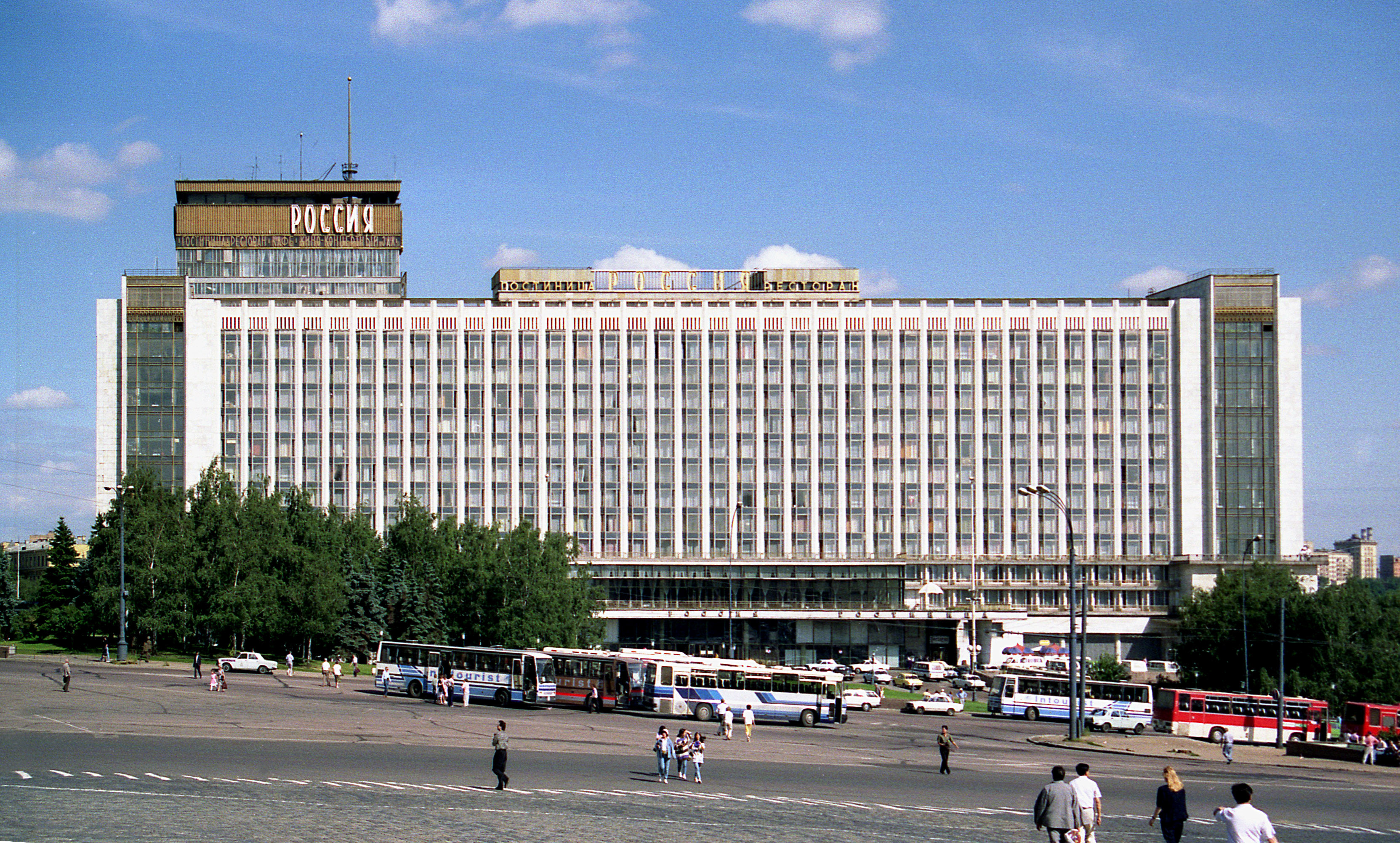 Hotel In Moskau Gunstig Buchen