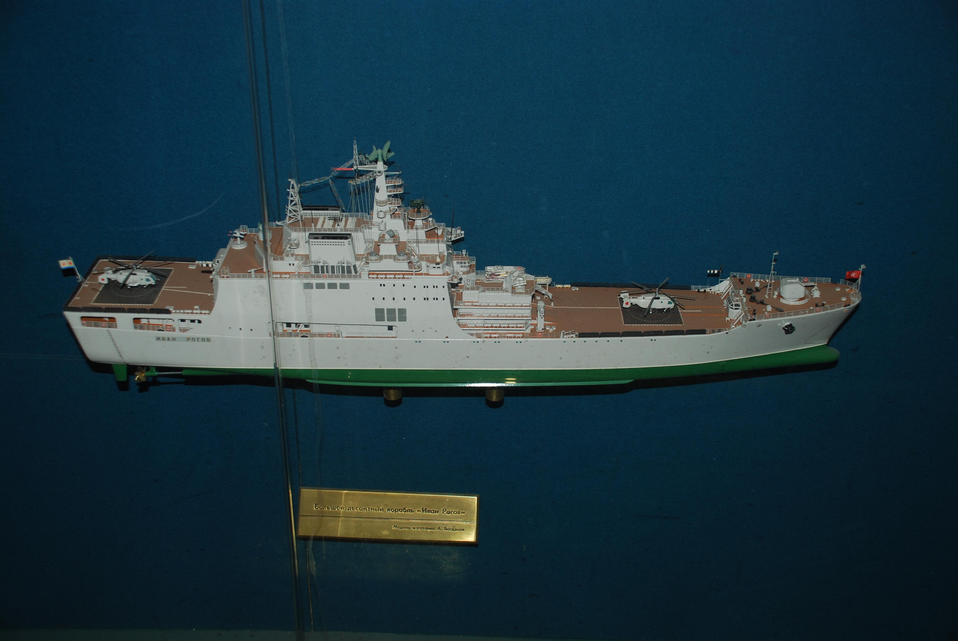 Ivan Rogov-class landing ship | Military Wiki | FANDOM ...