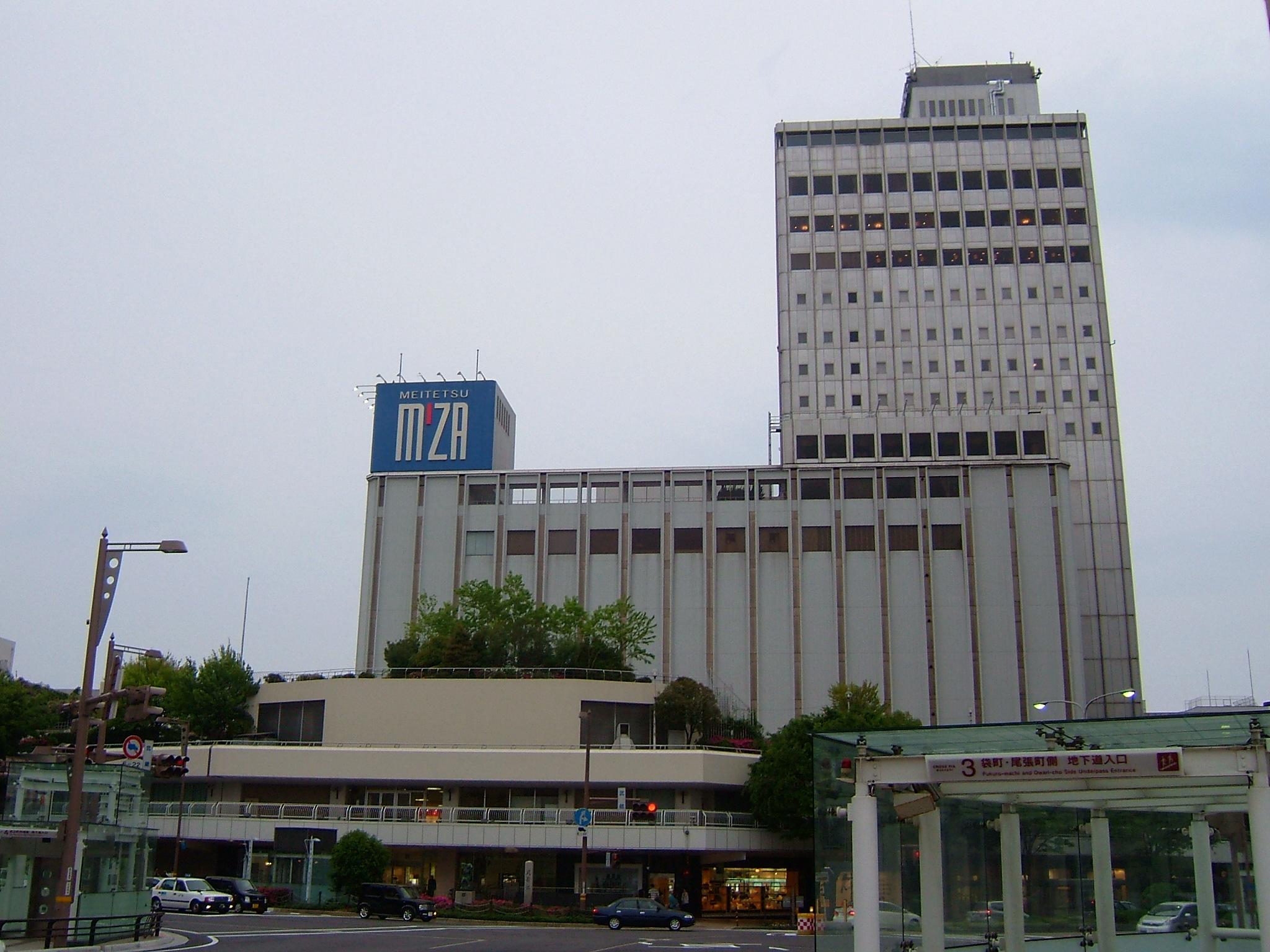 ホテル ana 金沢 プラザ クラウン