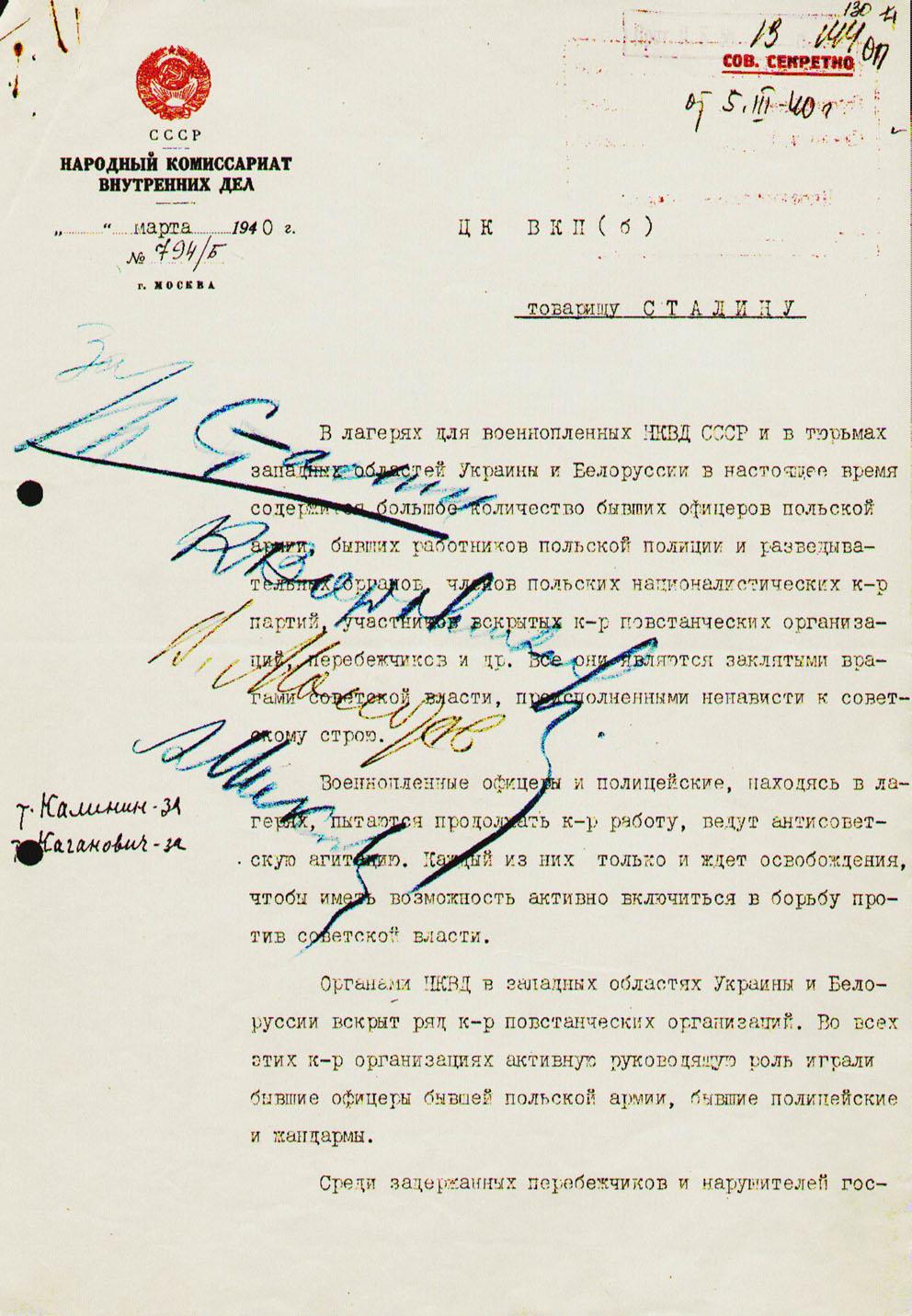 Strona 1 dokumentu