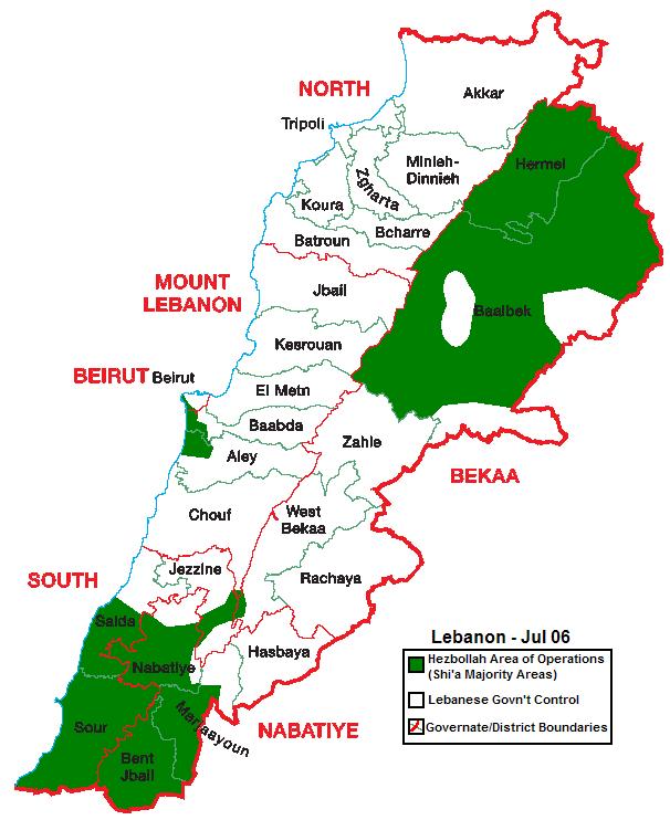 Nace Hezbolá
