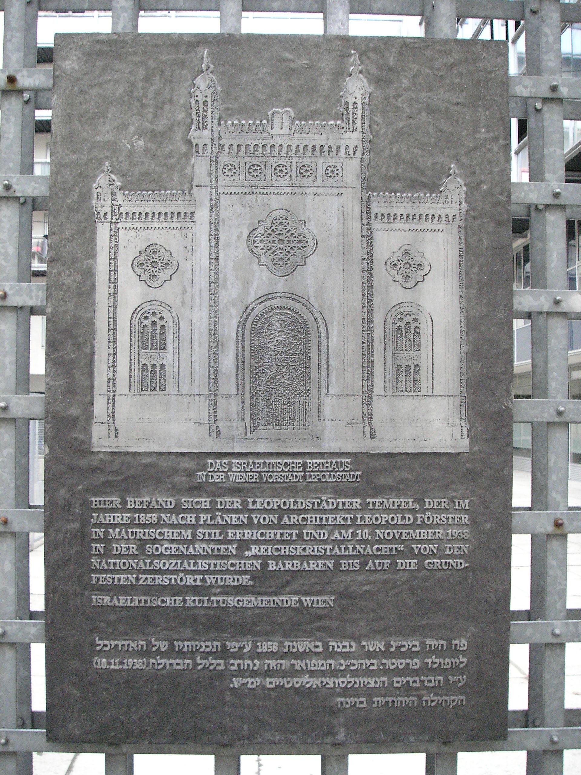 Leopoldstädter Tempel Gedenktafel, Vienna.jpg