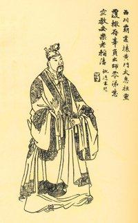 Liu Shan.jpg