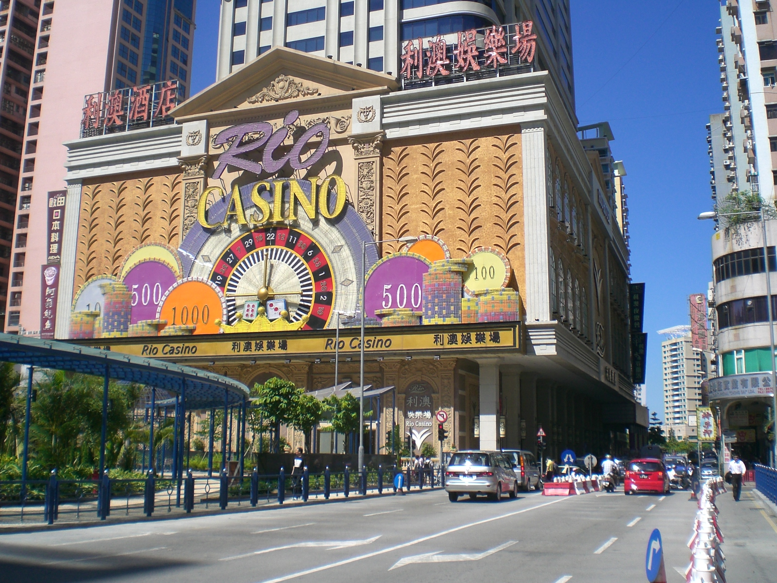 croupiers casino ltd