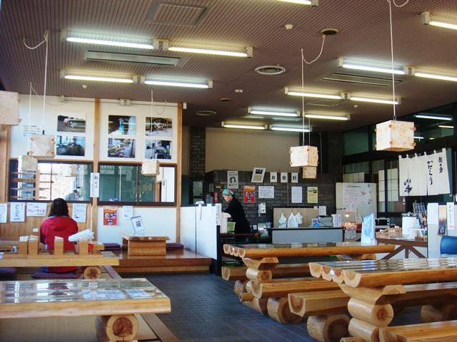 File:Menkobo Katakuri, Ogawa, Saitama, Japan.JPG