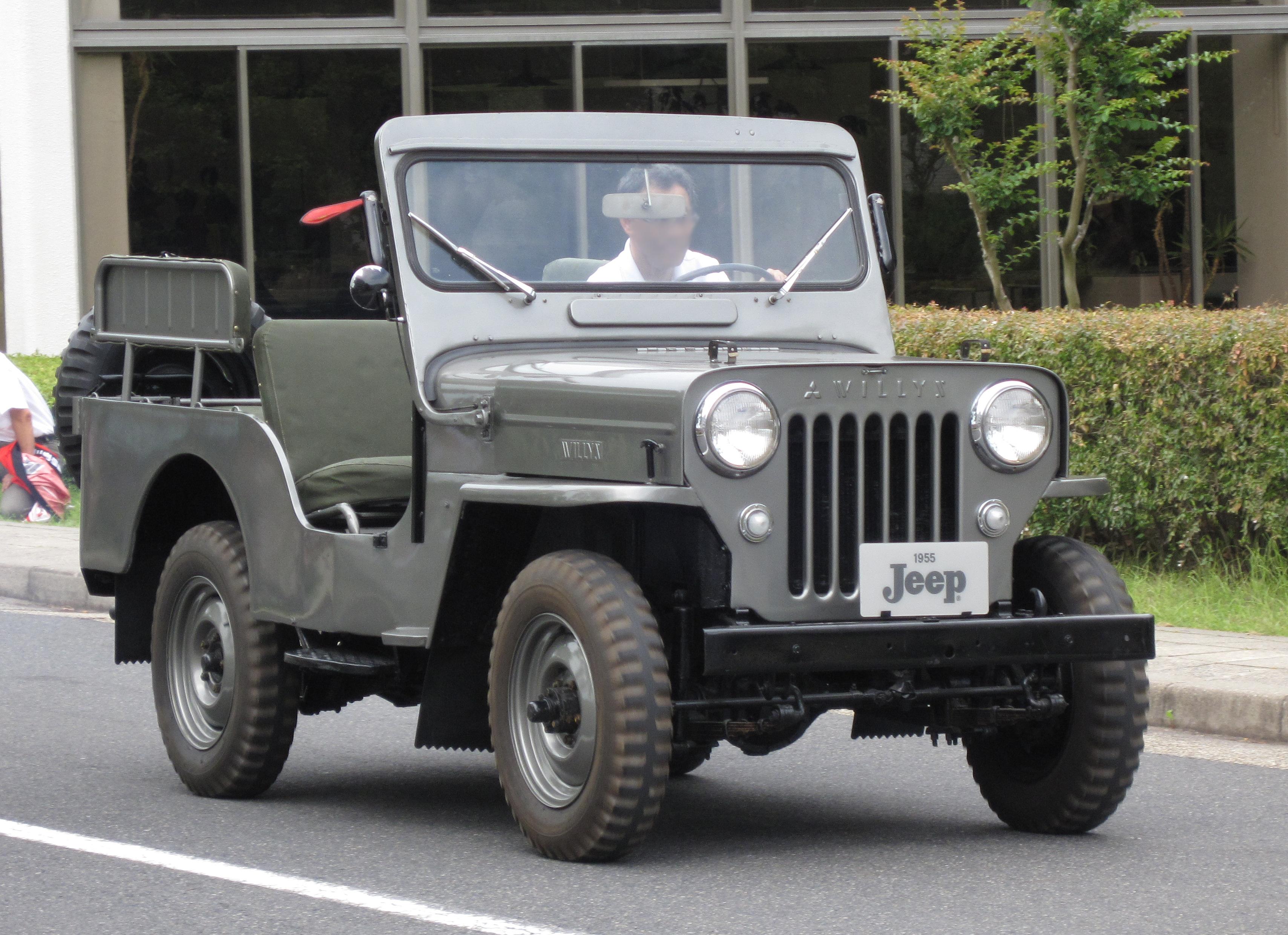 Postal Jeeps File:Mitsubishi 1955 Jeep.JPG - Wikimedia Commons