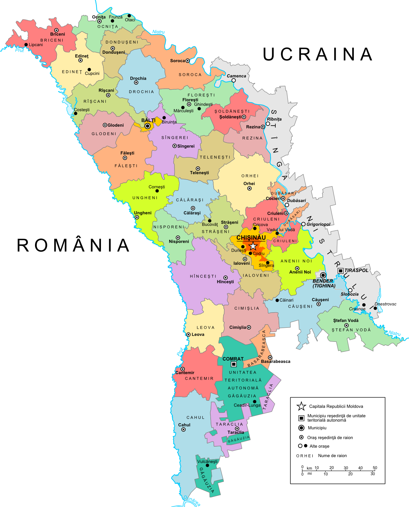 FileMoldova Administrative Mappng Wikimedia Commons - Moldova map