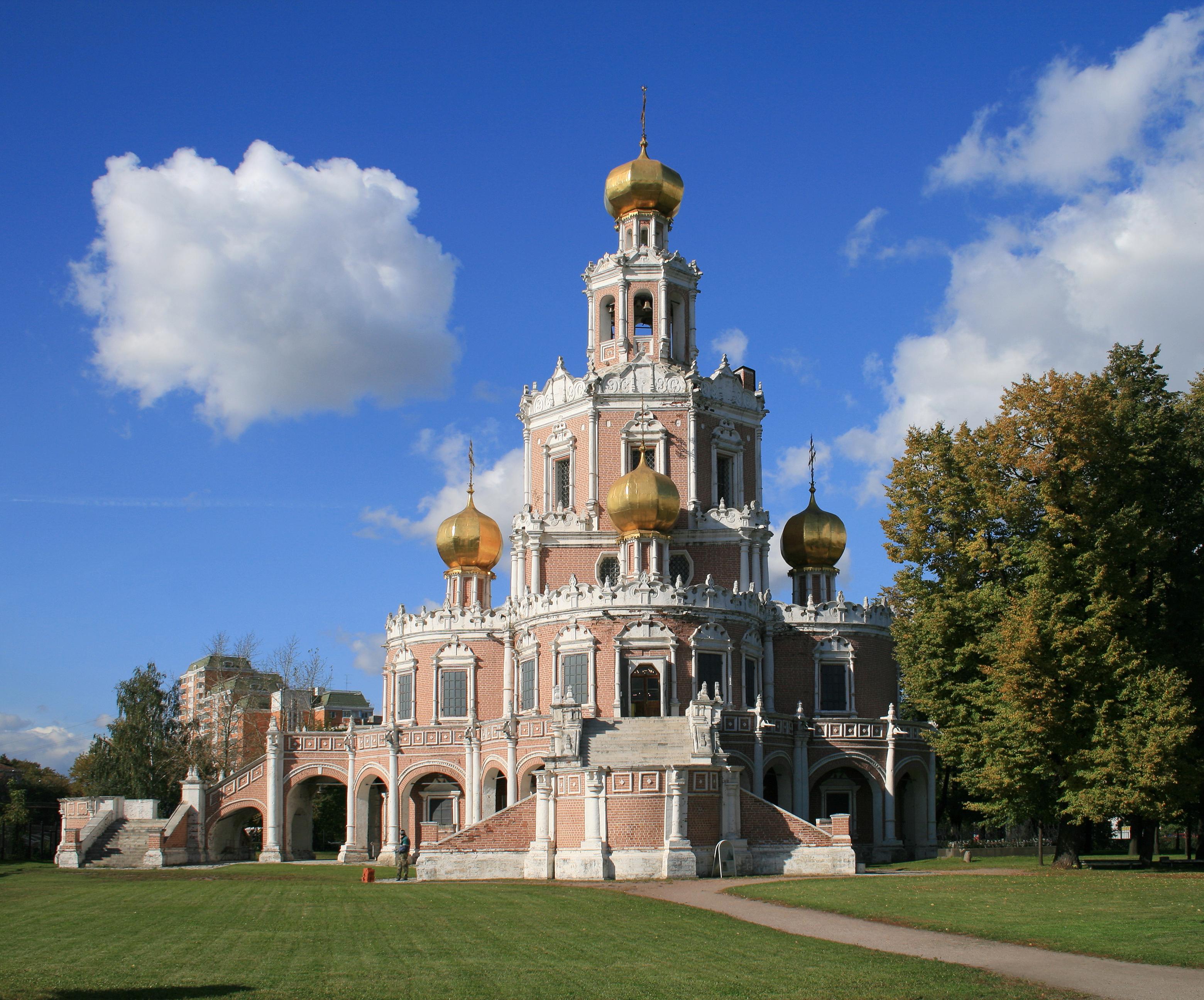 Доклад на тему церковь покрова в филях 9254