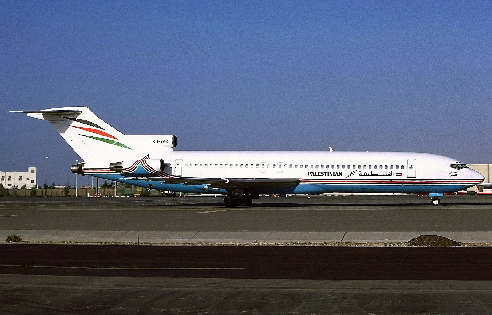Palestinian Airlines - Wikipedia American Airlines Flights